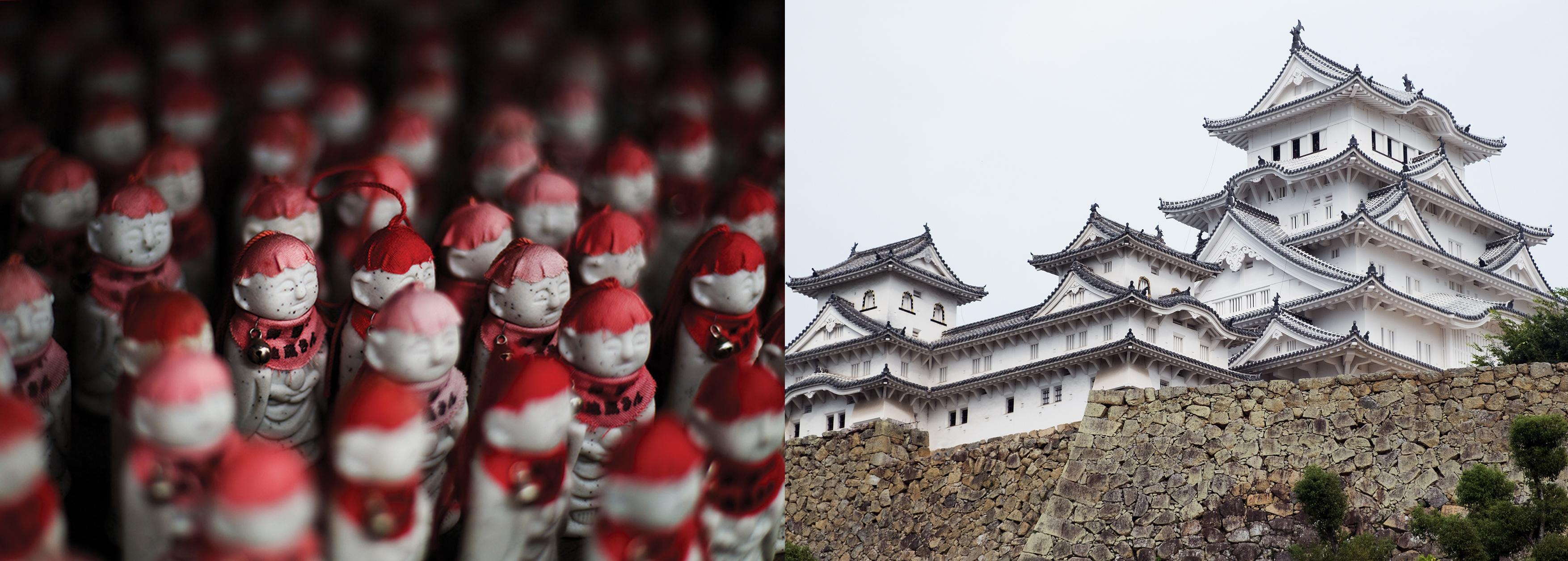 JapanBlogImage2